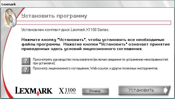 Установочный Диск Принтера Panasonic Kx-Mb1500 Бесплатно
