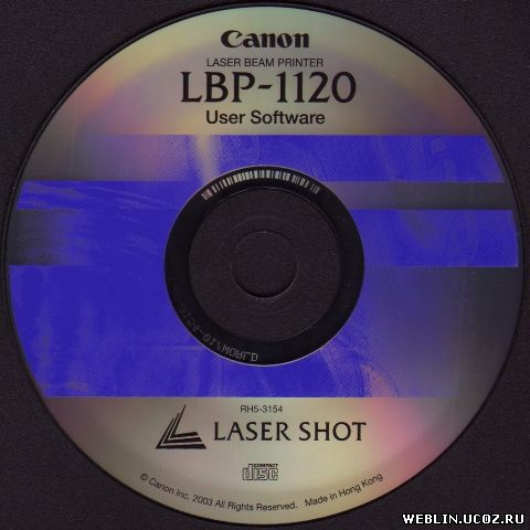 драйвер canon laser shot lbp 1120